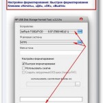 Загрузочная флешка LiveCD Windows XPE/7PE & Acronis BootCD v3.0