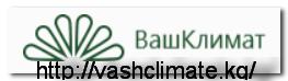 http://vashclimate.kg/