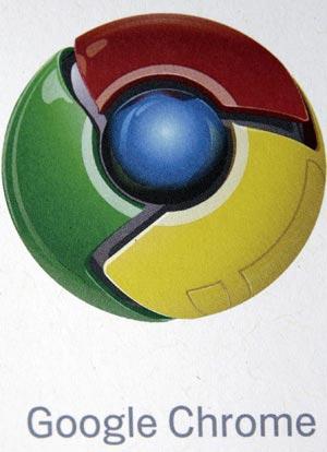 Скачать быстрой скорости браузера для программ
