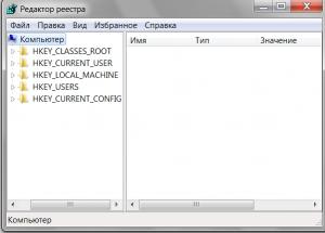 Теперь нам надо в командной строке прописать команду regedit, чтобы запустить редактор реестра.