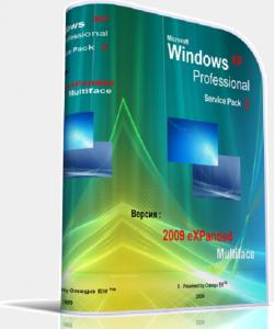 Скачать Windows Xp ( не требует ключ активации )