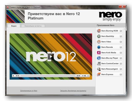Скачать Nero 12
