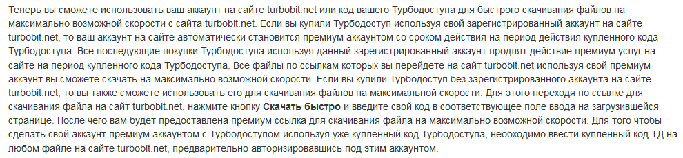 http://pomoguvsem.ru/