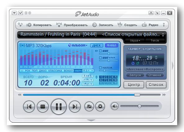 Скачать JetAudio