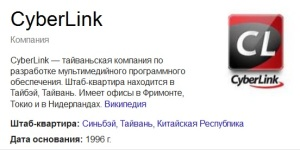 CibeLink